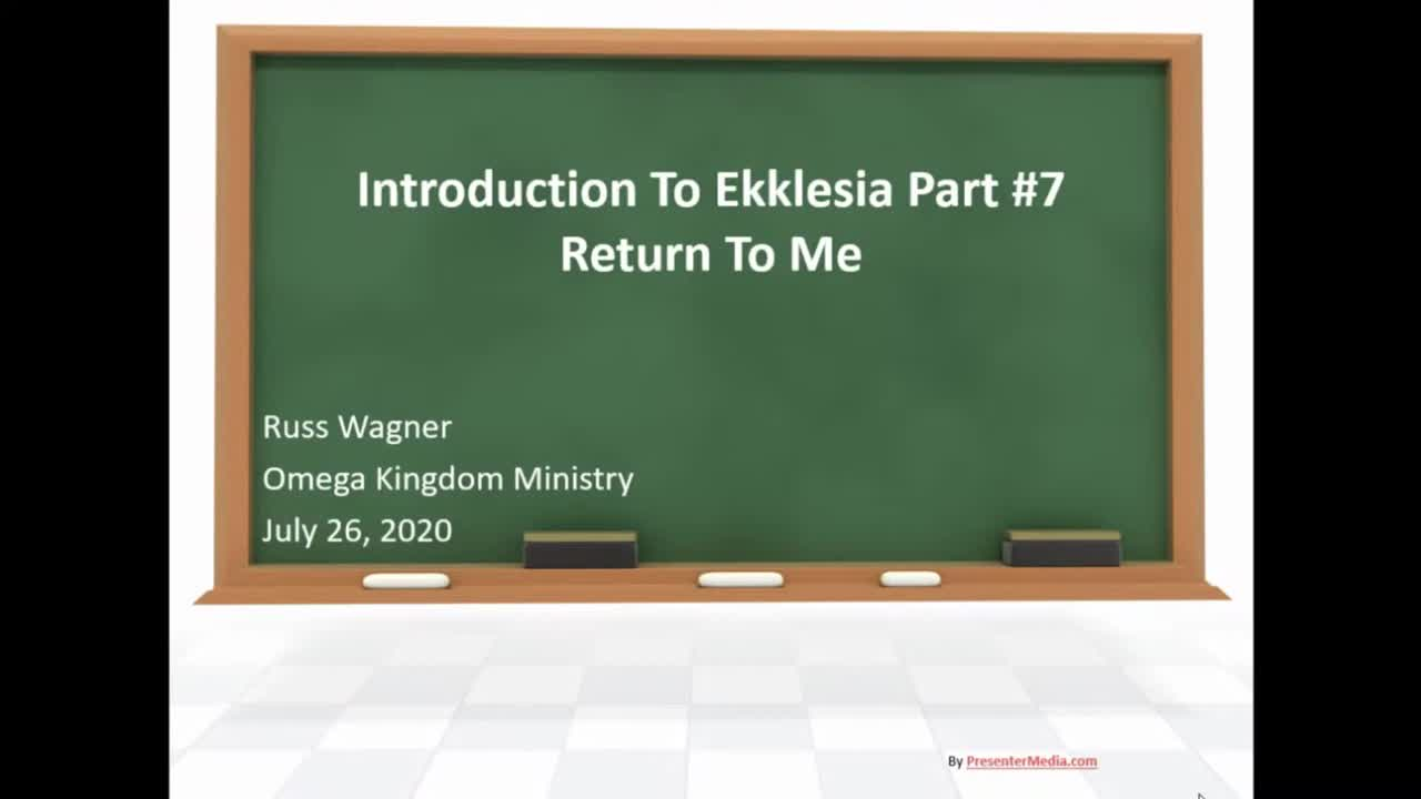 eQuipping the Ekklesia | 7.26.2020